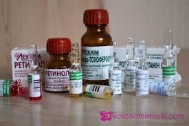 витамина А в ампулах
