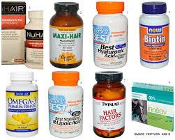лучшие витамины от выпадения волос