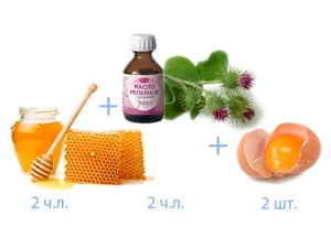 Маска для волос с репейным маслом, медом и желтком