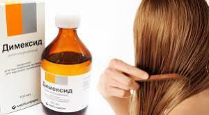 Маски с Димексидом против выпадения волос