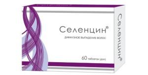 Селенцин