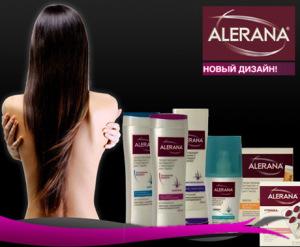 Серия Алерана от выпадения волос