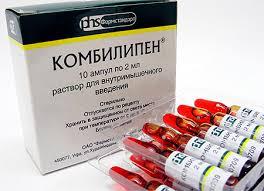 Витамины для волос аптечные