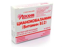 Цианокобаламин что это за витамин для волос