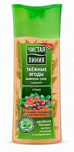 Шампунь Таежные ягоды Чистая линия